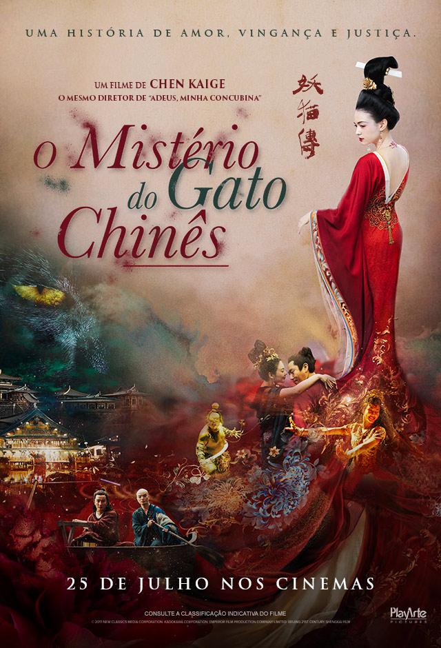 Filme: O Mistério do Gato Chinês